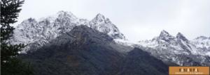 Trip from Tallem to Jakthang | RanjanPal.com